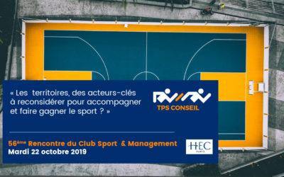 56ème Rencontre du Club Sport & Management