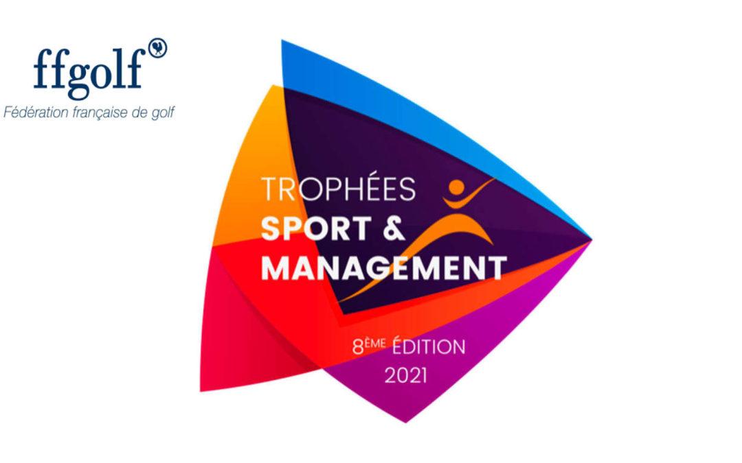 ffgolf – Trophées Sport et Management 2021 : candidatez ! – 12 mars 2021